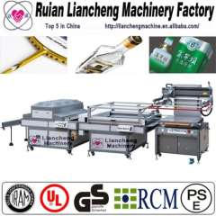 automatic screen printing machine and plastic bottle screen printer