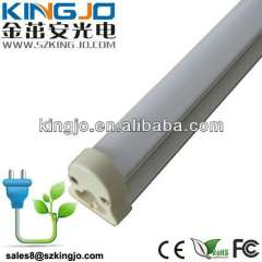 18W T5 Led Tube light led fluorescent tube t5 tube5 led light tube