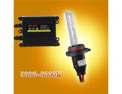 Auto Car AC 12V 35W HB4-9006 8000K Ballast HID Xenon Conversion Kit