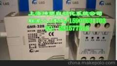 GMR-32B three-phase power protection GMR-32B Overvoltage. Undervoltage protection Shanghai spot