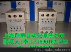 GMPR-IT power protection