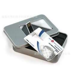 Wholesale 32G white customized Credit Card usb flash drives