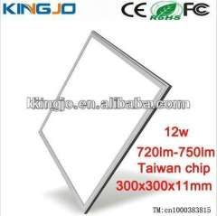 3014 Taiwan chip 4 sides lighting 300x300MM 12W led panel light
