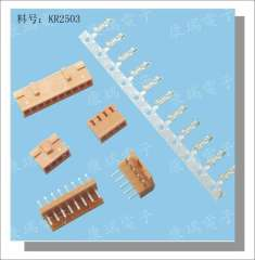 JAE 2.5mm pitch wire to board connector