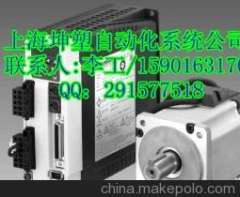 Panasonic with brake | MHMD022P1V + MADDT1207 servo motor new original Shanghai stock