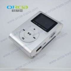 2012 & 2013 new no memory screen mp3 with good quality of cheapest price