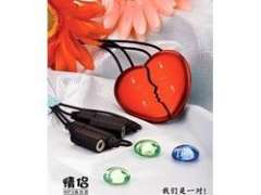 Newest Portable Lover's Heart MP3 Player