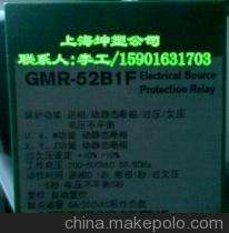 GMR-52B1F three-phase power protection GMR-52B1F overvoltage undervoltage Shanghai spot