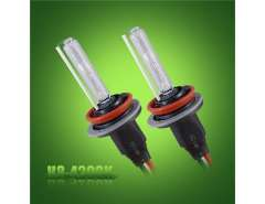 H8-4200K 12V 35W Auto Car Headlight HID Xenon Bulbs (Black)