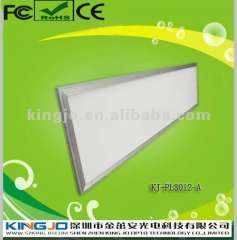 Good heat dissipation 300*1200mm dimmable led panel light