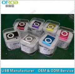 wholesale good quality and cheap mp3 players in china