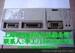Panasonic pulse type | MHMD082P1U + MCDDT3520003 servo motor new original Shanghai stock