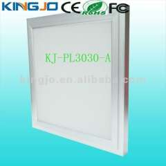20W 300x300mm panel light led with 50000 hours lifespan
