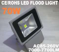 Free Shipping 2 piece AC85-265V 70W 7000LM LED Flood Light Floodlight IP65 outdoor LED street Lamp