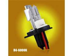 2pcs 12V 35W H4-6000K Auto Car Headlight HID Single Xenon Bulbs (Black)