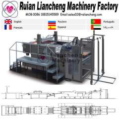 automatic screen printing machine and screen label printing machine