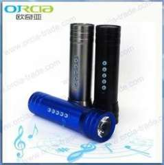 good quality outdoor mini speaker with Led Torch function
