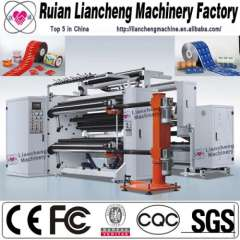 2014 New non woven fabric slitting and rewinding machine