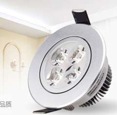 Free shipping ce&rohs AC85-265v surface mounted led ceiling lamp recessed down light lamp 4w downlights Frosted glasst 5pcs\lo