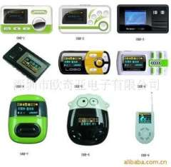 Ou Qiya (orcia) to provide sections MP3 | machining | MP4U plate processing