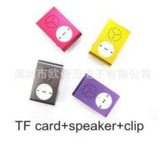 Band sound card clip | card without screen clip | external audio clip