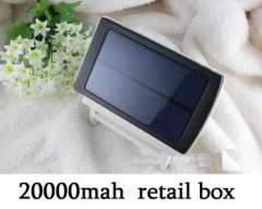 solar energy mobile backup external battery charger solar power bank 20000mah