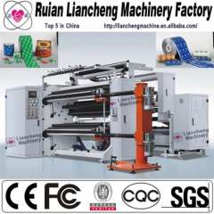 2014 New automatic paper slitting and rewinding machine