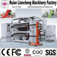 2014 New toilet paper slitting and rewinder machine