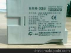 Three-phase power protection GMR-32B Spot Shanxi