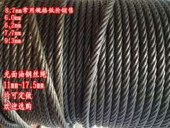 Glossy oil rope 6mm rope factory outlets in stock