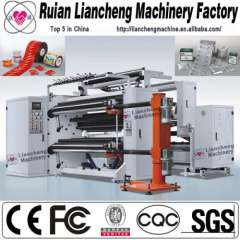 2014 New hot stamping foil rewinding slitting machine