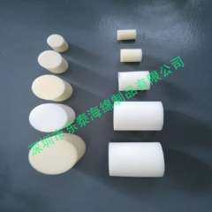 Supply sponge projectile price, sponge projectile manufacturers, producing a projectile the size of the length of the sponge