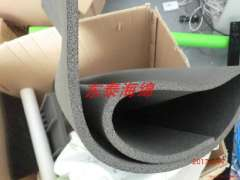 Supply plus hard EPE foam, black XPE foam lined packaging, electronic products XPE foam packaging Neto