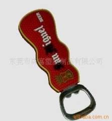 Disu soft magnetic Opener, magnetic bottle opener cartoon Korean fashion silicone magnetic Opener