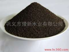 Supply Yuxin quality manganese sand filter, good natural manganese sand filter iron and manganese