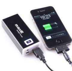 Wholesale 4800 mah apple mobile phone power supply