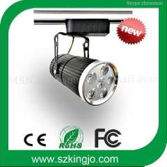 Fashion with Good Brightness gallery 18W led tracklight