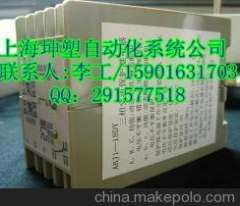 ABJ1-18DY overvoltage undervoltage protection ABJ1-18DY adjustable three-phase protection relays Shanghai Stock