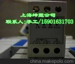GMPR-AT-phase power protection GMPR-AT overvoltage undervoltage protection Shanghai spot