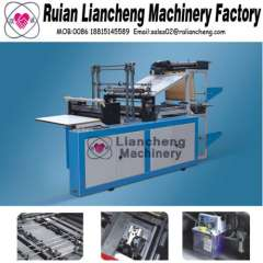 Heat Sealing and Cold Cutting Bag Making Machine
