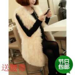 Fashion ostrich wool long vest outerwear high quality fur vest medium-long Free Shipping