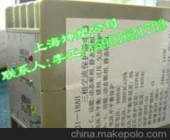ABJ1-18AH overvoltage undervoltage protection ABJ1-18AH three-phase protection relays Shanghai Stock