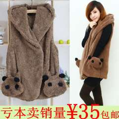 2013 autumn and winter women's berber fleece vest fashion vest outerwear Free Shipping