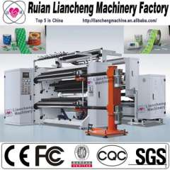 2014 New foam slitting rewinding machine