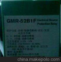 Three-phase power protection GMR-52B Shanghai agent Spot