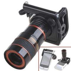 Hot Universal 8x F1.1 Zoom Optical Digital Camera Telescope Monocular with Adjusted Holder for Mobile Phones out8208