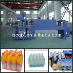 20package \Min Shrink Wrap Machine for bottle