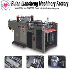 automatic screen printing machine and ribbon screen printing machine