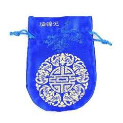 Rui Jin Kee | Lucky Bag | Blue