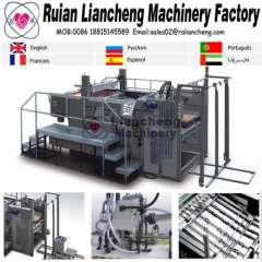 automatic screen printing machine and rotating screen printing machine
